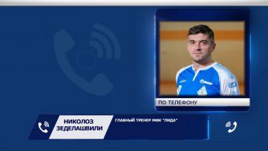 Мини-футбольный клуб «Лида» завершил свое выступление в розыгрыше Кубка Беларуси