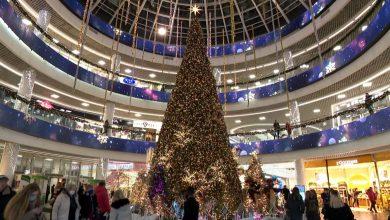 Столичный торгово-развлекательный центр Dana Mall