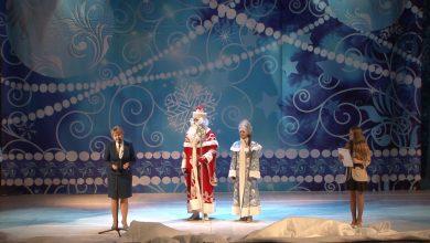 В Лиде прошел благотворительный новогодний праздник «Ведет нас сказка в Новый год»