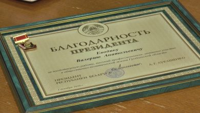 Благодарности Президента Беларуси удостоен Валерий Еводик