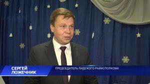 Сергей Ложечник поддерживает благотворительную акцию «Наши дети»