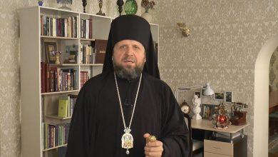 Поздравление с Рождеством епископа Порфирия
