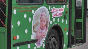 В Лиде продолжается акция «Рождество без абортов»