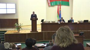 Прогноз социально-экономического развития Лидского района и районный бюджет на 2021 год