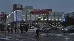 На Лидчине подведены итоги районного смотра-конкурса на лучшее новогоднее оформление