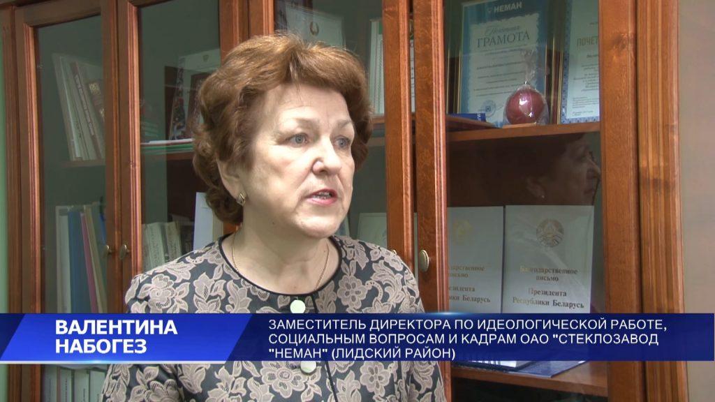 Участники VI Всебелорусского народного собрания в ожидании важного общественно-политического события