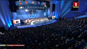 В Минске состоялось VI Всебелорусское народное собрание