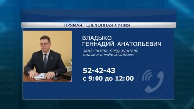 Субботнюю «прямую телефонную линию» проведет Геннадий Владыко