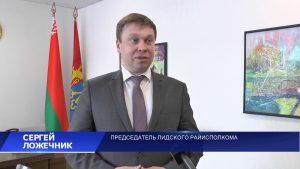 Уже который день у белорусов главная тема - VI Всебелорусское народное собрание