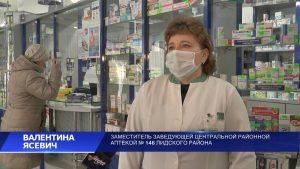 Предприятие «Фармация» приняло меры по сдерживанию и снижению цен на лекарственные средства