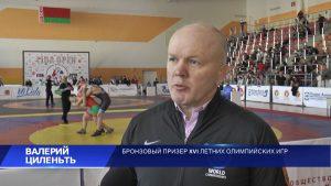 Международный турнир LidaOpen по греко-римской борьбе проходит в Лиде