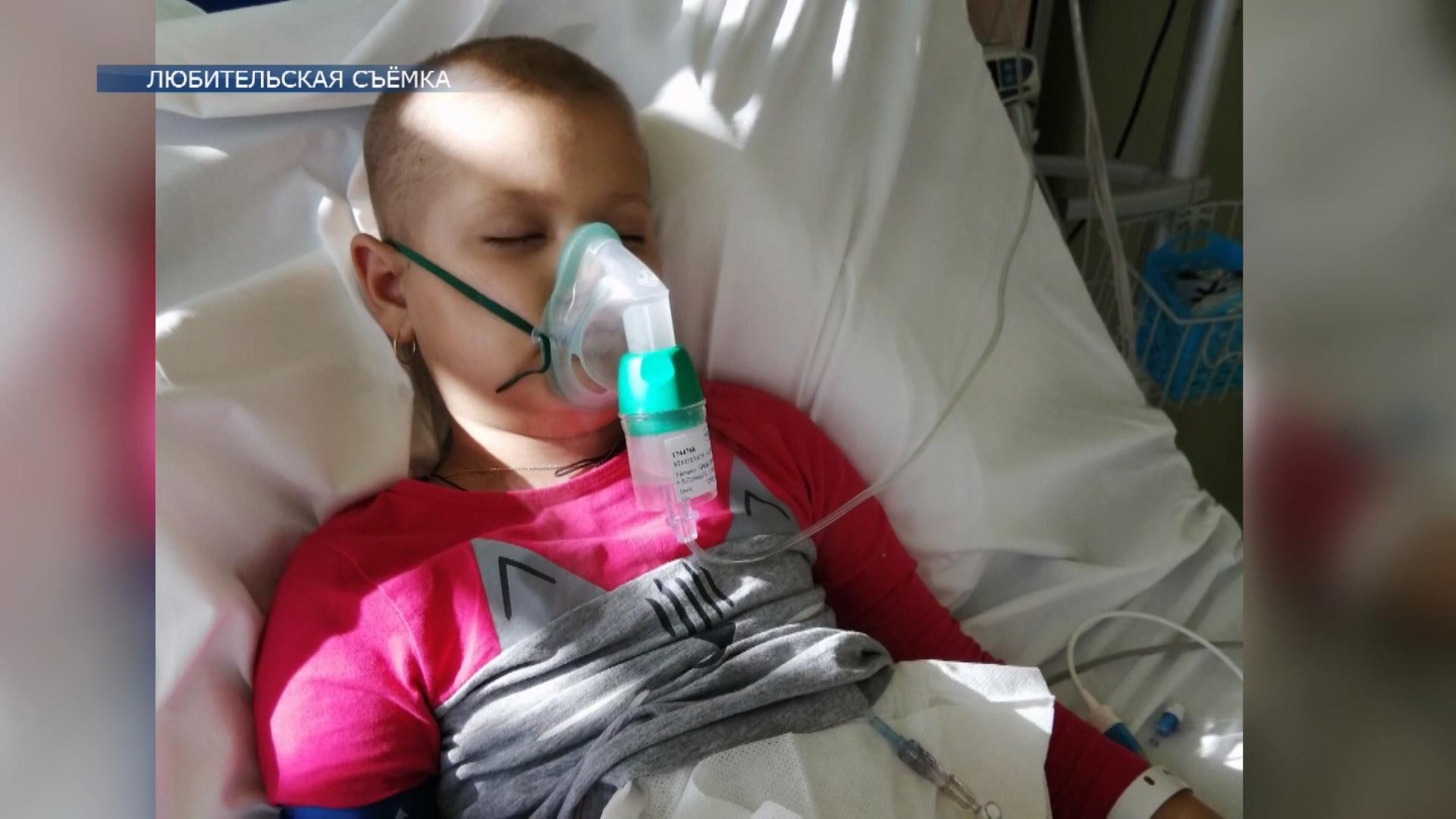 Восьмилетняя Алена Стацевич продолжает лечение в Испании.