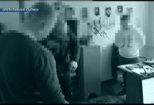В Лидском районе были задержаны люди, которые приобрели опасное вещество «Альфа ПВП» через Интернет