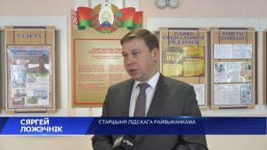 Председатель Лидского райисполкома поднял вопрос состояния материально-технической базы лицея мелиоративного строительства