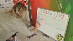 В учреждениях Лидчины прошли мероприятия, приуроченные ко Дню родного языка