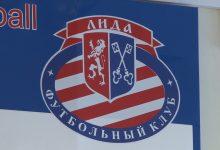 Футбольный клуб «Лида» готовится к выступлению в чемпионате Беларуси в первой лиге
