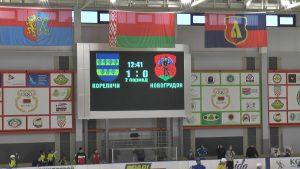 В Лиде проходит областной этап соревнований «Золотая шайба» в дивизионе «Б»