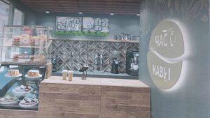 На улице Ленинской в Лиде появится кофейня