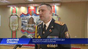 Профессиональный праздник отметили сотрудники милиции