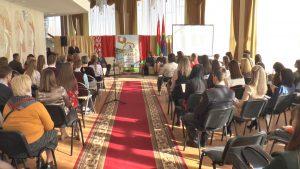 В День Конституции в Лиде торжественно вручали паспорта