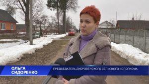В Лиде и Лидском районе смотровые комиссии продолжают обследование домовладений