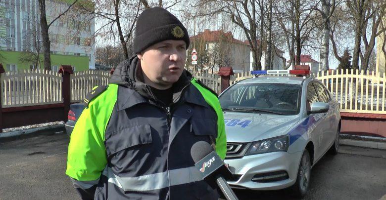 ГАИ Беларуси инициировала проведение профилактической акции «Будь в безопасности!»