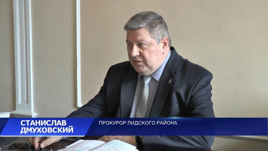 Прокуратура Лидского района предупреждает об ответственности за участие в несанкционированных массовых мероприятиях