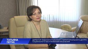 Татьяна Петух стала победительницей конкурса Белорусского союза женщин в номинации «Активная гражданская позиция»