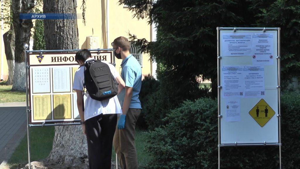 Централизованное тестирование в Беларуси начнется с 16-го июня