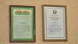 Мастер прачечной №2 Лидского комбината бытовых услуг Алла Хитрун удостоена нагрудного знака «Отличник бытового обслуживания»