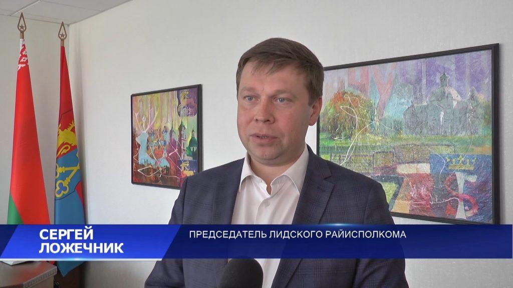 Сергей Ложечник провел в субботу «прямую телефонную линию»