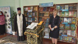 В Лиде проходит Неделя православной книги