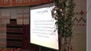Лидчане делились опытом с участниками республиканского семинара-практикума