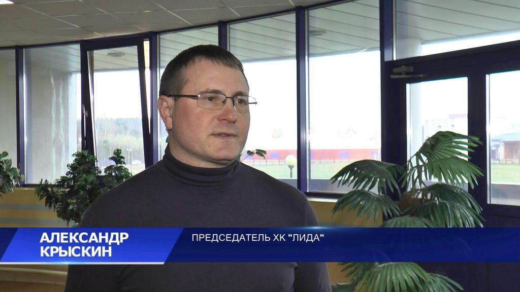 "Хоккейному клубу ""Лида"" 10 лет"