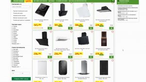 Известный онлайн-гипермаркет снизил цены на весь ассортимент