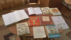 14-го апреля ушел из жизни автор белорусского букваря Анатолий Клышко
