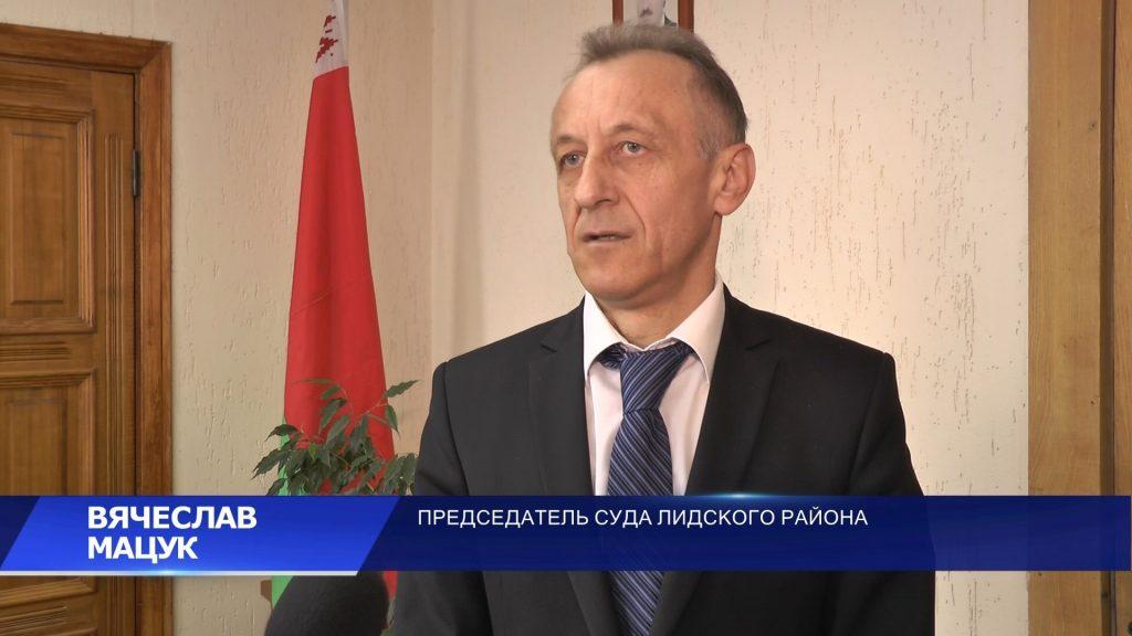 уд Лидского района вынес приговор в отношении жителя Лидчины за хранение и распространение наркотиков