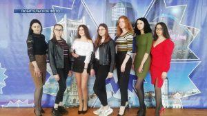 В Лиде прошли региональные кастинги Национального конкурса красоты «Мисс Беларусь-2021»