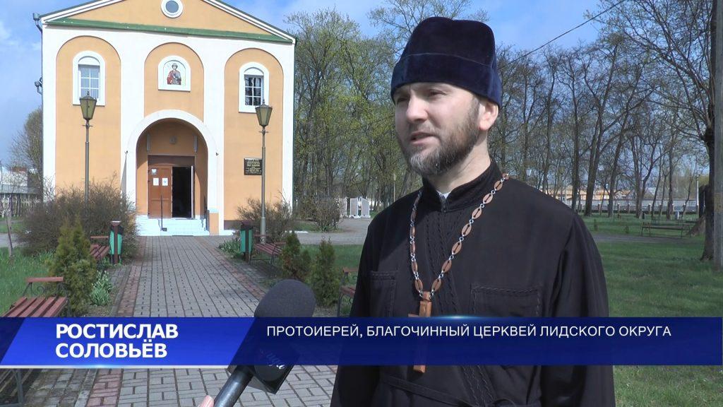 Православные верующие готовятся к Пасхе