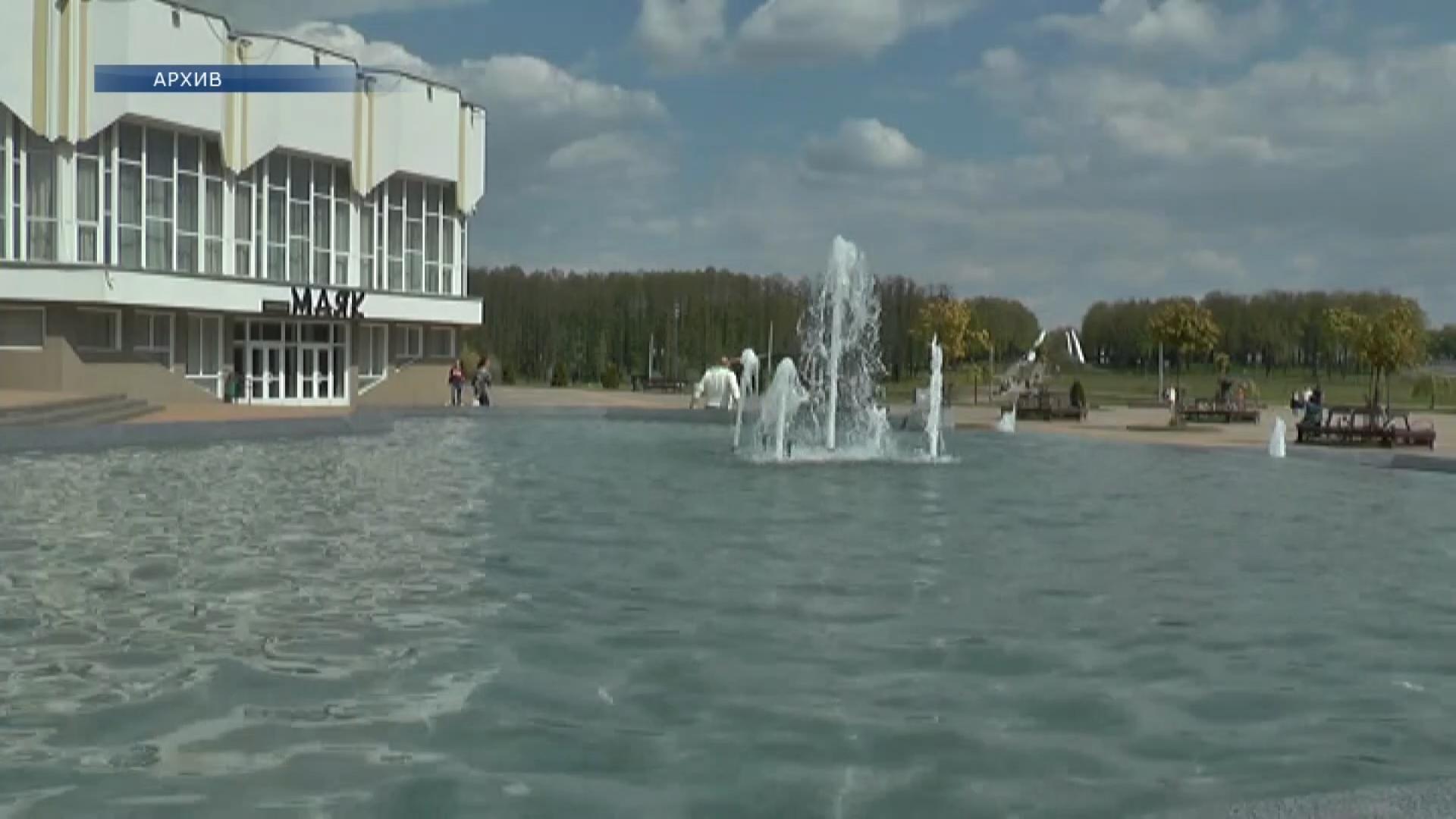 В Лиде смещен график работы фонтанов.