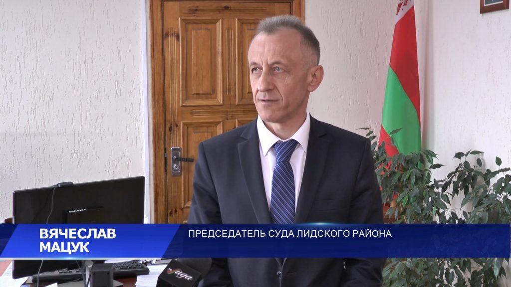 """Суд Лидского района признал Telegram-канал """"Лида 97%"""" экстремистским"""
