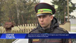 Лучших юных инспекторов дорожного движения выбрали на Лидчине