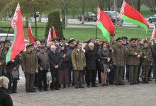 На Лидчине прошел традиционный автопробег по местам, связанным с Великой Отечественной войной