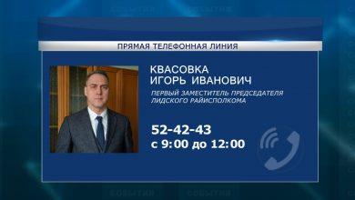 Субботнюю «прямую телефонную линию» проведет Игорь Квасовка