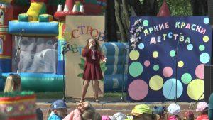 В Лиде Международный день защиты детей по традиции отметили большим праздником