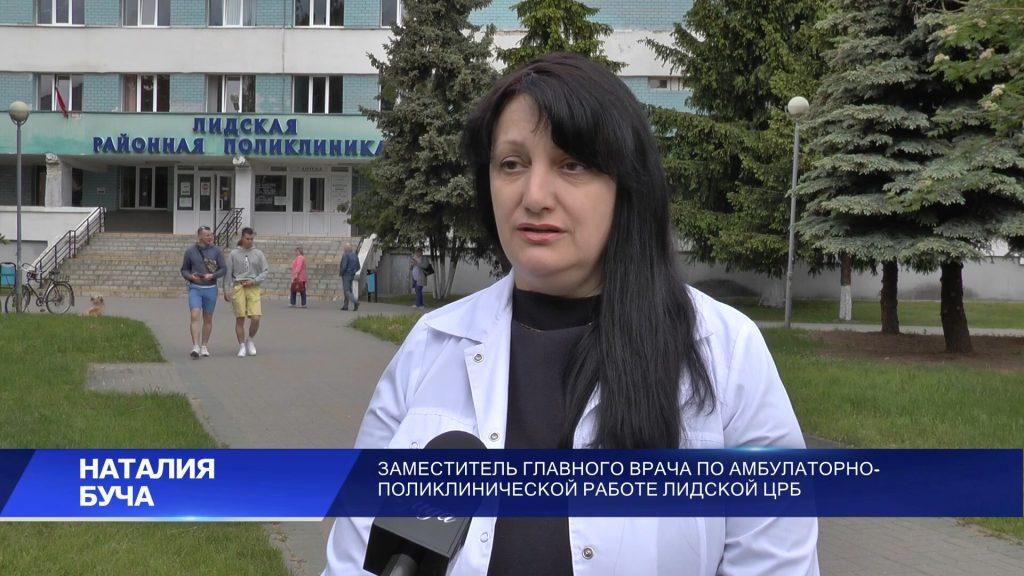 636 новых случаев заражения коронавирусом зарегистрированы в Беларуси за минувшие сутки
