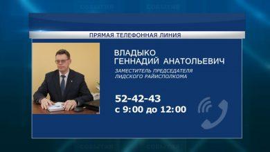 Субботнюю «прямую телефонную линию» 19 июня в Лиде проведет Геннадий Владыко
