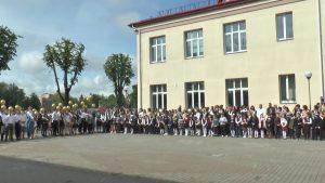 В школах Лидского района прошли торжественные линейки