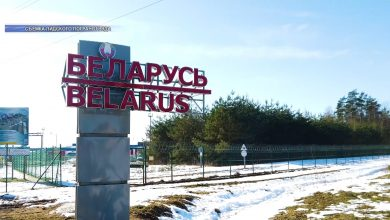 1 июня вступит в силу Местный сбор за пересечение транспортными средствами Государственной границы