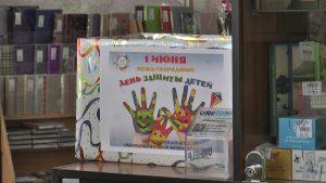 В Лиде стартовала благотворительная акция «День защиты детей с БРСМ»